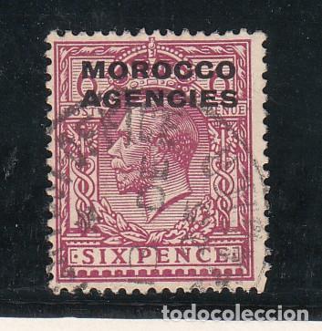 MARRUECOS IV TODOS LOS DESPACHOS 15 USADA, (Sellos - Extranjero - África - Marruecos)