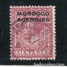 Sellos: MARRUECOS IV TODOS LOS DESPACHOS 15 USADA,. Lote 258744905