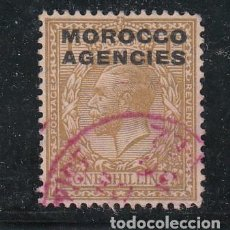 Sellos: MARRUECOS IV TODOS LOS DESPACHOS 22 MATASELLO ROJO USADA,. Lote 258746035