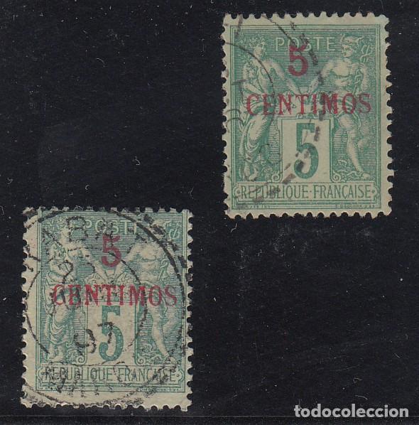 MARRUECOS DESPACHO FRANCÉS ..1/1A USADA, (Sellos - Extranjero - África - Marruecos)