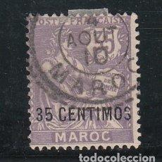 Sellos: MARRUECOS DESPACHO FRANCÉS .24 USADA,. Lote 258757005