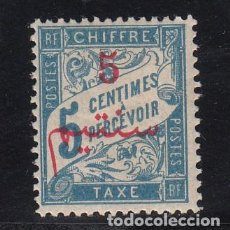 Timbres: MARRUECOS TASA 10 USADA,. Lote 258867500