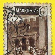 Timbres: MARRUECOS. PROTECTORADO ESPAÑOL. 1941. LARACHE. Lote 260104060