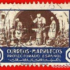 Timbres: MARRUECOS. PROTECTORADO ESPAÑOL. 1946. HERREROS. Lote 260108125