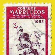 Timbres: MARRUECOS. PROTECTORADO ESPAÑOL. 1953. PROTUBERCULOSOS. Lote 260109535