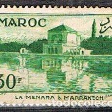Sellos: MARRUECOS (COLONIA FRANCESA) IVERT Nº 358, LA MENARA, EL MÁS IMPORTANTE JARDÍN DE MARRAKECH, USADO. Lote 260867865