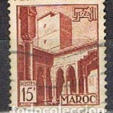 Sellos: MARRUECOS (COLONIA FRANCESA) IVERT Nº 311, OATIO DE OUDAYAS, USADO. Lote 260872575