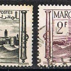 Sellos: MARRUECOS (COLONIA FRANCESA) AÑO 1947, IVERT Nº 251, TURISMO: FORTALEZA, USADO. Lote 260874955