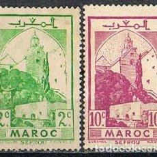 Sellos: MARRUECOS IVERT Nº 166 (AÑO 1939), MEZQUITA DE SEFRU, SIN MATASELLAR. Lote 260891165