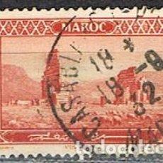 Sellos: MARRUECOS IVERT Nº 121, (AÑO 1923), RUINAS DE VOLOBILIS, USADO. Lote 260992870