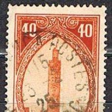 Sellos: MARRUECOS IVERT Nº 110, (AÑO 1923), LA KUTIBIA, MARRAQUECH, USADO. Lote 261007910