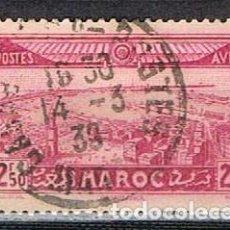 Sellos: MARRUECOS AEREO IVERT Nº 37, (AÑO 1933), CASABLANCA, USADO. Lote 261043645
