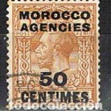Sellos: MARRUECOS (CORREO BRITANICO EN EL MARRUECOS FRANCÉS) Nº 7, AÑO 1917, USADO. Lote 261098580