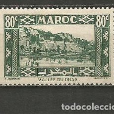 Sellos: MARRUECOS FRANCES YVERT NUM. 179 * NUEVO CON FIJASELLOS. Lote 261924285