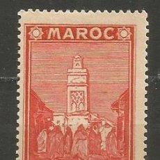 Sellos: MARRUECOS FRANCES YVERT NUM. 191 * NUEVO CON FIJASELLOS. Lote 261924400