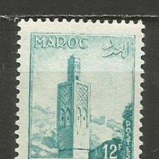 Sellos: MARRUECOS FRANCES YVERT NUM. 353 ** NUEVO SIN FIJASELLOS. Lote 261924825