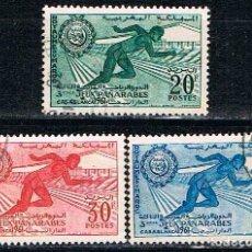 Sellos: MARRUECOS IVERT Nº 421/3, 3º JUEGOS PANARABES EN CASABLANCA, USADO (SERIE COMPLETA). Lote 262285120