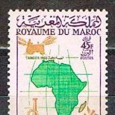 Sellos: MARRUECOS IVERT Nº 396, REUNIÓN DE LA COMISIÓN ECONÓMICA PARA AFRICA, NUEVO *. Lote 262289585