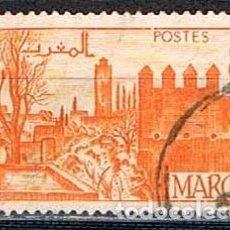 Sellos: MARRUECOS COLONIA FRANCESA IVERT Nº 258 A (AÑO 1949), JARDINES DE FEZ, USADO. Lote 262295160