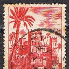 Sellos: MARRUECOS COLONIA FRANCESA IVERT Nº 260 A (AÑO 1949), KASHBAH DE UARZAZAT, USADO. Lote 262295425