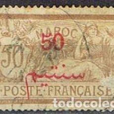 Sellos: MARRUECOS (COLONIA FRANCESA) IVERT Nº 35 (AÑO 1911), SELLOS COLONIALES SOBRECARGADOS, USADO. Lote 262442980