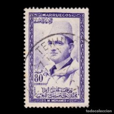 Sellos: MARRUECOS ZONA NORTE.1957.MOHAMED V.80C USADO.EDIFIL 15. Lote 262532600