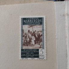 Sellos: SELLOS MARRUECOS PROTECTORADO ESPAÑOL 1955 - 30 ANIVERSARIO DE LA EXALTACION AL TRONO DE S.A. EL JAL. Lote 263074860
