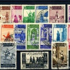 Timbres: MARRUECOS ESPAÑOL Nº 169/85. AÑO 1937. Lote 267099854