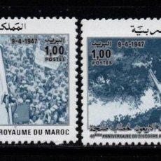 Timbres: MARRUECOS 1026/27** - AÑO 1987 - 40º ANIVERSARIO DEL DISCURSO DE TANGER. Lote 267260634
