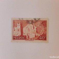 Francobolli: MARRUECOS SELLO USADO. Lote 269036314