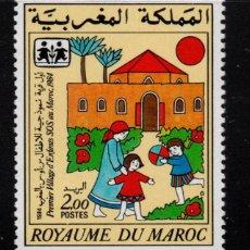Sellos: MARRUECOS 983** - AÑO 1985 - CIUDAD INFANTIL S.O.S.. Lote 269163513