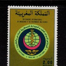 Sellos: MARRUECOS 1000** - AÑO 1986 - CONGRESO INTERNACIONAL DE MEDICINA Y FARMACIA. Lote 269164563