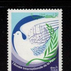 Sellos: MARRUECOS 1011** - AÑO 1986 - AÑO INTERNACIONALDE LA PAZ. Lote 269164763