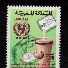 Sellos: MARRUECOS 1029** - AÑO 1987 - CAMPAÑA POR LA SUPERVIVENCIA INFANTIL. Lote 269165048