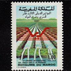 Sellos: MARRUECOS 1037** - AÑO 1987 - CONGRESO INTERNACIONAL DE IRRIGACION. Lote 269165228