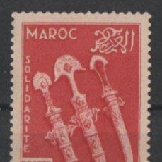 Francobolli: MARRUECOS 1953 SELLO NUEVO SIN GOMA NI CHARBELA * LEER DESCRIPCION. Lote 270361288