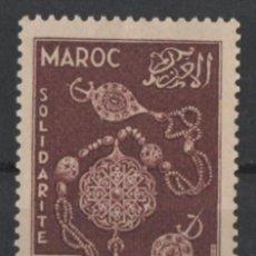 Francobolli: MARRUECOS 1953 SELLO NUEVO SIN GOMA NI CHARBELA * LEER DESCRIPCION. Lote 270361318