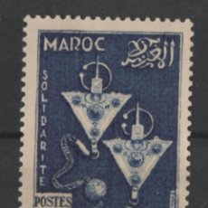 Francobolli: MARRUECOS 1953 SELLO NUEVO SIN GOMA NI CHARBELA * LEER DESCRIPCION. Lote 270361358