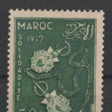Francobolli: MARRUECOS 1953 SELLO NUEVO SIN GOMA NI CHARBELA * LEER DESCRIPCION. Lote 270361383