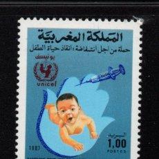 Timbres: MARRUECOS 1038** - AÑO 1987 - CAMPAÑA POR LA SUPERVIVENCIA INFANTIL. Lote 270615348