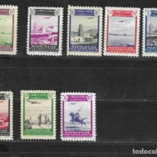 Timbres: MARRUECO Nº AE 56 AAL 63 (**). Lote 271036258