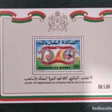 Sellos: SELLO HOJA BLOQUE MARRUECOS 1983 XXX ANIVERSARIO DE LA REVOLUCIÓN DEL REY Y DEL PUEBLO. Lote 276296308