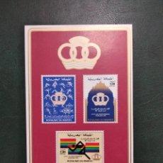 Sellos: SELLO HOJA BLOQUE MARRUECOS 1981 IX JUEGOS MEDITERRÁNEOS EN CASABLANCA. Lote 276358953