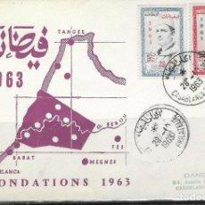 Timbres: SOBRE COMMEMORATIVO DE MARUECOA 1963, INUNDACIONES YT 453/ 54, FOTO ORIGINAL. Lote 276359688