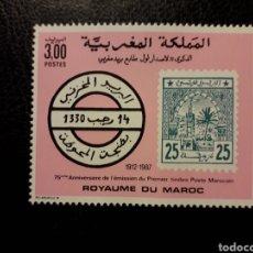 Selos: MARRUECOS YVERT 1045 SERIE COMPLETA NUEVA *** 1987 SELLOS SOBRE SELLOS. PEDIDO MÍNIMO 3 €. Lote 280364773