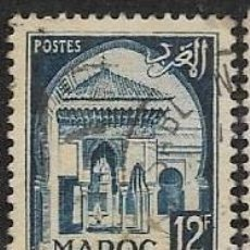 Selos: MARRUECOS FRANCÉS YVERT 309. Lote 284296078