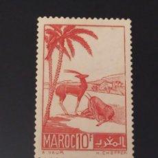 Sellos: ## MARRUECOS NUEVO 10F##. Lote 287628508