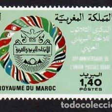 Timbres: MARRUECOS (1982). 30º ANIVERSARIO DE LA UNIÓN POSTAL ÁRABE. YVERT Nº 933. NUEVO*** SIN FIJASELLOS.. Lote 288183423