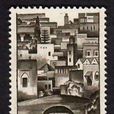 Sellos: MARRUECOS (1947). CIUDADES: MDOUM. YVERT Nº 246. NUEVO** CON FIJASELLOS.. Lote 288187763