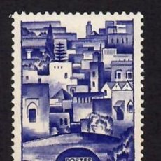 Sellos: MARRUECOS (1947). CIUDADES: MDOUM. YVERT Nº 247. NUEVO*** SIN FIJASELLOS.. Lote 288188873